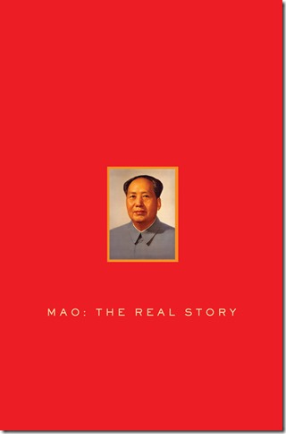 MAO cover art